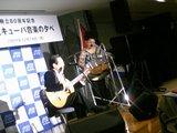20091214音楽