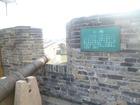 0126城門5砲台