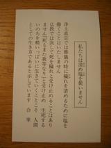 2bd94bcf.JPG
