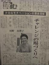 20090806namihei