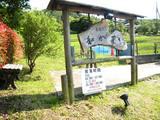 20090607wakana