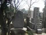 20090405広津和郎の墓