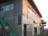 0219司技研工場