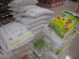 20101119小麦粉