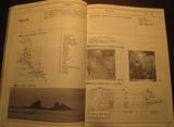 20100306真鶴基準3