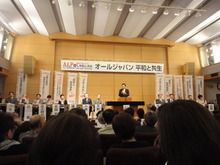 8鳩山元総理