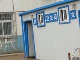 20121003錦州南駅トイレ