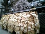 20090303絵馬