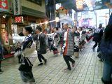 20091122浅草すし屋通り大江戸東京音頭