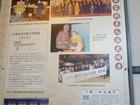 20111029大明寺鑑真和尚像故郷へ
