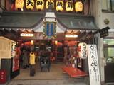 2008年秋京都 012