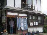 20090621大内宿5
