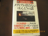 75bbcbf4.JPG