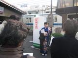 20090107すみれ師匠