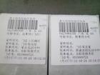 20111024大学病院バーコード