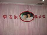 20101029‐5結婚披露宴会場