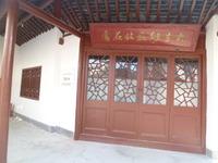 20111217南通紡績博物館2