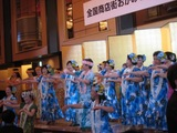 20100603おかみさん会フラダンス