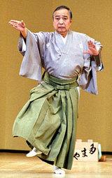 yosijirou