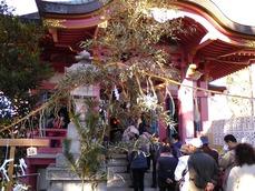 04suwadakajinjya