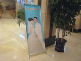 20101029‐3結婚披露宴ホール