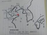 20100706weihai山東半島