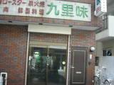 9a461924.JPG