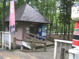 20090621塔のへつり駅