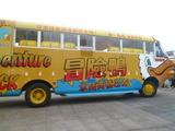 20110605水陸両用車