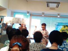 20150712okinawa