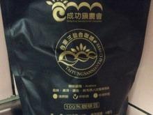 三仙台コーヒー