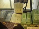 20090326小松菜うどん