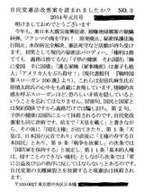 afac2ea8.jpg
