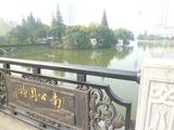 20111017ランチ92南公園橋から