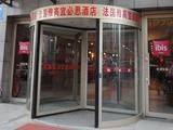 20121201イビスホテルエントランス