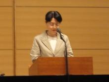 6佐久間敬子弁護士