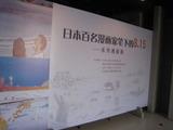 20101027抗日漫画家