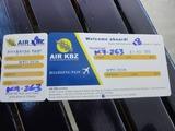 20131103航空券