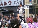 20091011東京よさこいMC
