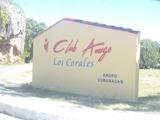 20009キューバホテルアミン後看板