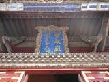 20121004清瀋陽故宮5