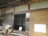 20090621大内宿3