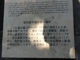 20121004張氏師府4