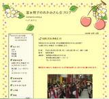 20090818blog1