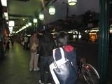 2008年秋京都 018