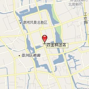 20111108四宜糕