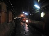 20090117新山本店