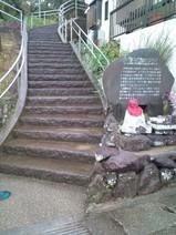 20100306真鶴2