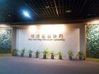 0128南京博物院磁器展示室