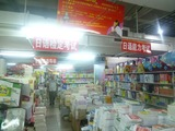 20110828書店1